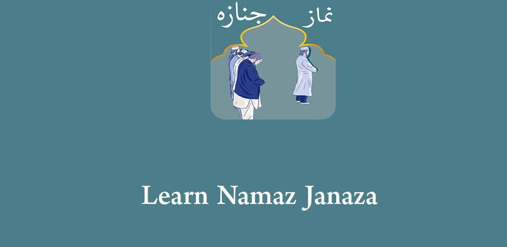 Download Learn Namaz Janaza APK latest version 1 0 for