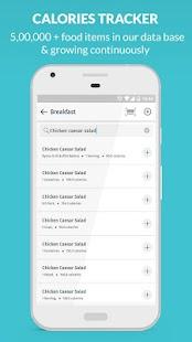 Calories Counter & Diet Plans By MevoFit Screenshot