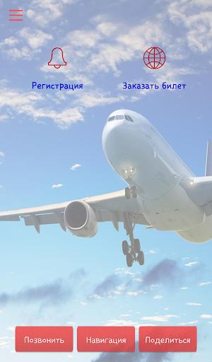 Авиакасса Счастливый Билет