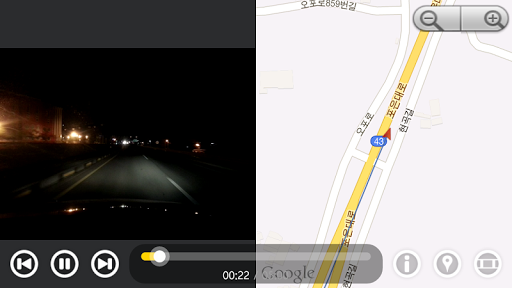 AutoBoy Dash Cam - BlackBox screenshot 22