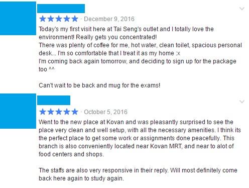 the study room reviews.jpg