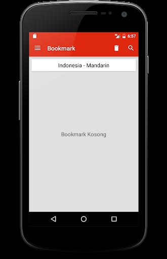 免費下載書籍APP|Kamus Mandarin Offline app開箱文|APP開箱王