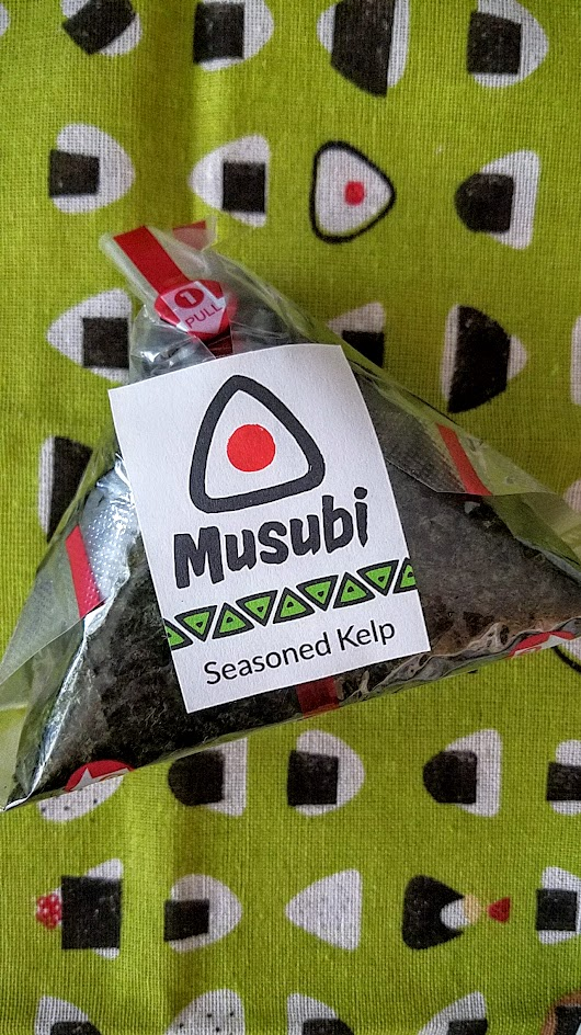 Musubi Portland's Seasoned Kelp is a vegan onigiri