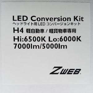 その他  N-VAN L・Honda SENSINGのライトのカスタム事例画像 LIKI MK3さんの2018年11月18日19:14の投稿