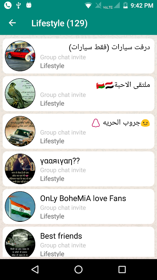 Groups Join Online Screenshot