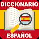 Spanish dictionary offline (app)
