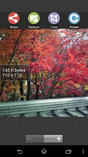 Reduce Photo Size screenshot 2