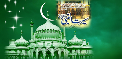 Seerat un nabi urdu - Apps on Google Play