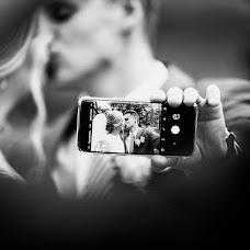 Wedding photographer Sergey Urbanovich (urbanfoto-lv). Photo of 04.10.2018