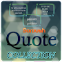 Abdolkarim Soroush Quotes APK icon