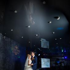 Wedding photographer Mariya Tyurina (FotoMarusya). Photo of 15.11.2017
