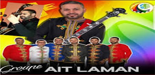 MP3 TÉLÉCHARGER BAAMRANE MUSIC AIT