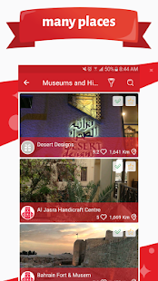 ‫دليل البحرين Bahrain Directory‬‎- screenshot thumbnail