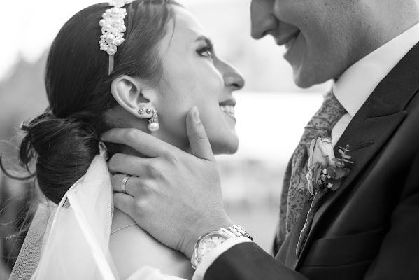 Fotógrafo de bodas Pankkara Larrea (pklfotografia). Foto del 10.11.2017