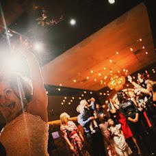 Wedding photographer Artem Pitkevich (Gromazeka). Photo of 02.12.2016