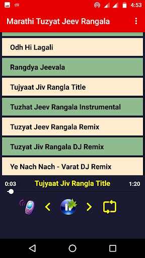 Download Rana da Tujhayat Jeev Rangla Google Play softwares