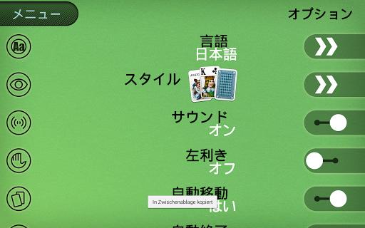 玩免費紙牌APP 下載クロンダイク Gold app不用錢 硬是要APP