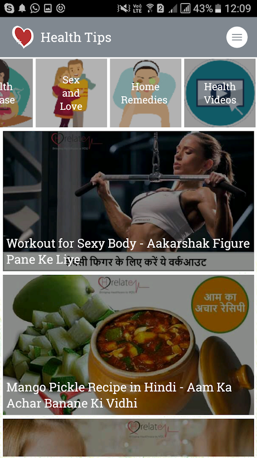 Health Tips in Hindi- screenshot