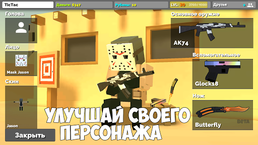 Fan of Guns 0.6 {cheat|hack|gameplay|apk mod|resources generator} 1