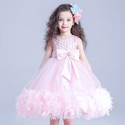 فستان الأميرة للأطفال APK