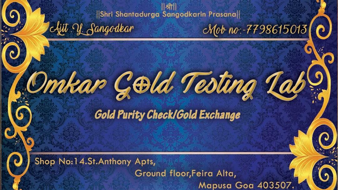 OMKAR GOLD TESTING LAB & LASER SOLDERING - Gold testing