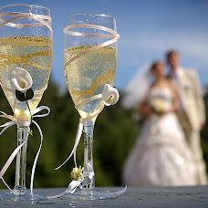 Wedding photographer Ekaterina Neilova (id20274539). Photo of 07.11.2015