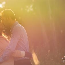 Wedding photographer Eventos Digitales (digitales). Photo of 26.05.2016