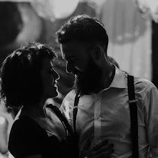 Wedding photographer Atanes Taveira (atanestaveira). Photo of 25.03.2018