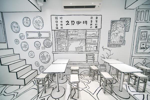 2D Cafe 宜蘭旗艦店