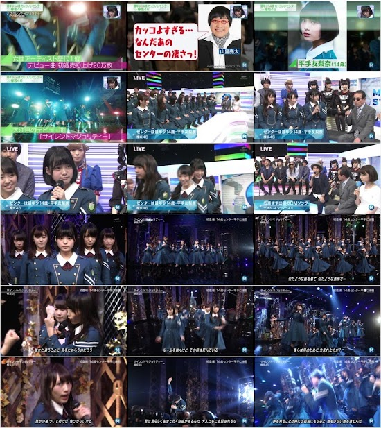 (TV-Music)(1080i) 欅坂46 – Music Station 160422