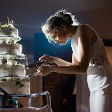 Wedding photographer Katarzyna Mrugała (Mrugala). Photo of 11.12.2018