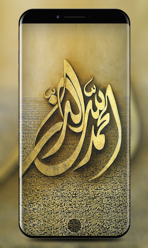 Nieuw HD Islamic Wallpapers - Apps on Google Play LW-34