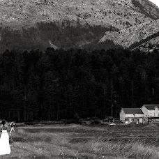 Wedding photographer Anna Peklova (AnnaPeklova). Photo of 14.09.2017