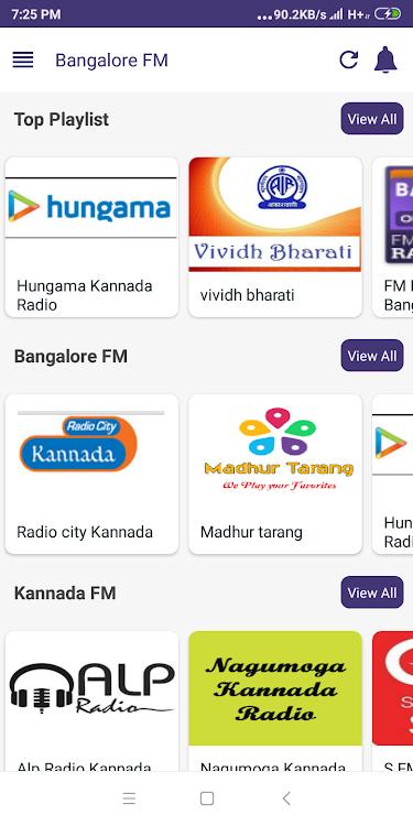 Ροκ FM εφαρμογή γνωριμιών