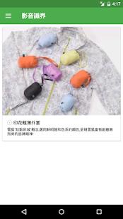 雪狐SnowFox休閒旅遊用品 - náhled