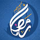 Ramadhani - رمضاني icon