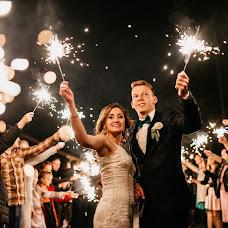 Wedding photographer Ilya Volokhov (IlyaVolokhov). Photo of 02.10.2018