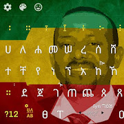 Amharic Keyboard theme for PM.DR ABIY