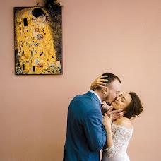 Wedding photographer Aleksandr Balakin (qlzer0). Photo of 23.11.2017