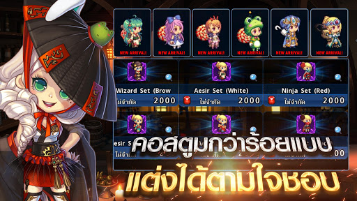 Soul Gauge 1.4.06 gameplay | by HackJr.Pw 12