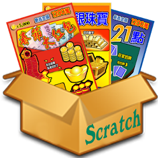 Scratch lottery android apps on google play scratch lottery screenshot thumbnail sciox Images