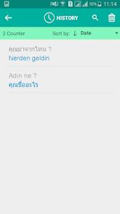 Turkish Thai Translator - náhled