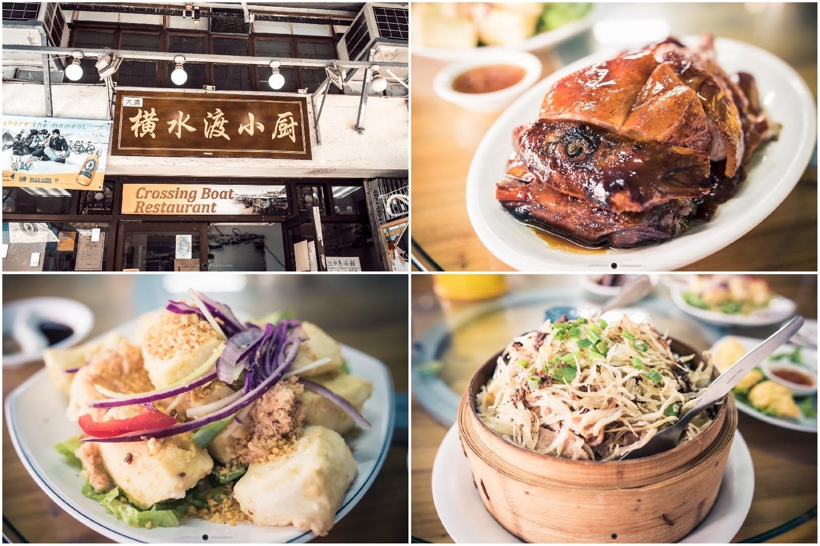 午餐則隨意到一家街上的小吃橫水渡小廚用餐,除燒鴨較油外,其餘尚可接受。