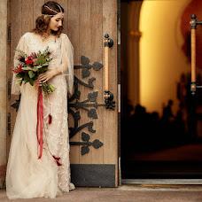 Wedding photographer Oleg Cherevchuk (cherevchuk). Photo of 12.11.2016