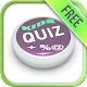 Quiz Maths Questions For Kids And Famliy Download for PC Windows 10/8/7