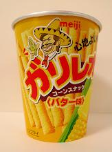 "Photo: character illustration for snack ""Galileo"" of Meiji Seika."