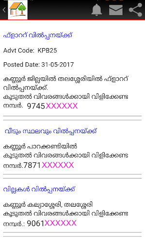 Kannur Properties 6.8 screenshots 5