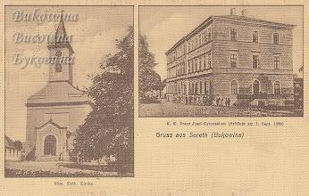 Photo: Костел Різдва Діви Марії (споруджений в 1816-1824 роках) та гімназія (споруджена в 1899 році).