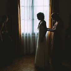 Wedding photographer Rodrigo Carvajal (carvajal). Photo of 06.06.2018