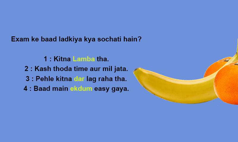 Non veg joke, hindi jokes, comedy jokes
